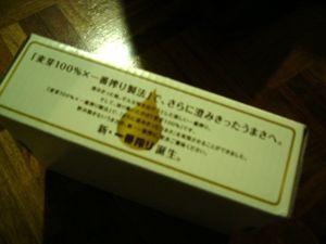 P1100242.jpg